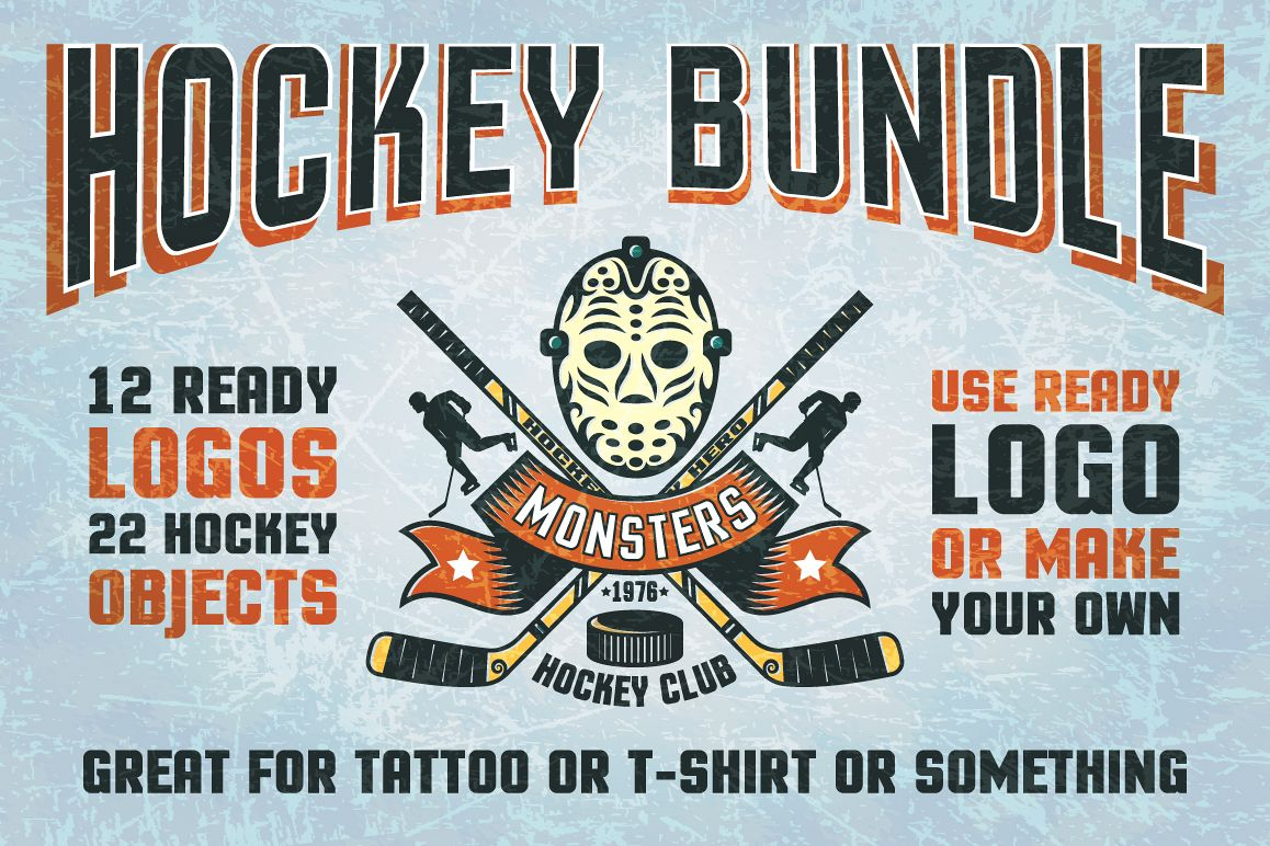 Hockey Logos Hockey Logo Bundle