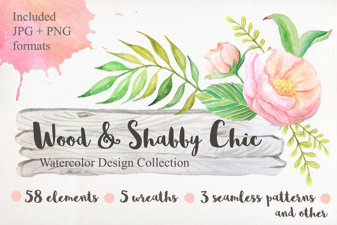 Shabby Chic Shabby Chic Watercolor Pack