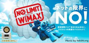Try WIMAX!
