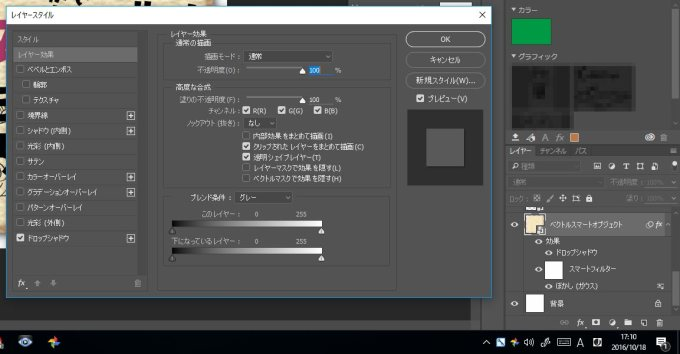 adobecc-windows10-mojibake04