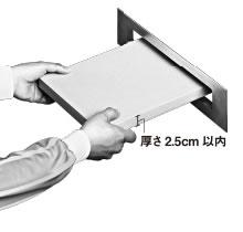 http://www.kuronekoyamato.co.jp/nekoposu/nekoposu.html