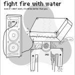 fightfirewithfire