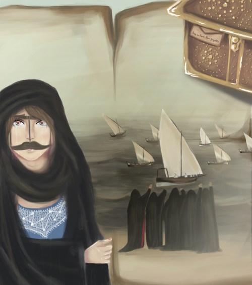 A Box Full of Memories by Muzna Khalifa AlMansoori