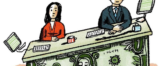 feminism - sexism (wage gap)