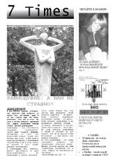 7times_2008_02