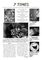 7times_2010_05