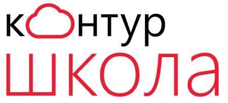 """Олимпиада от """"СБК Контур"""""""