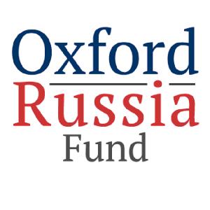 Шесть магистрантов института экономики и управления стали стипендиатами Оксфордского российского фонда