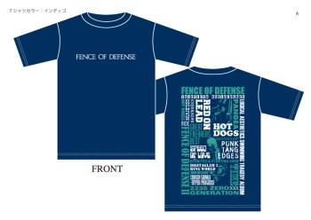 Tシャツfix-01