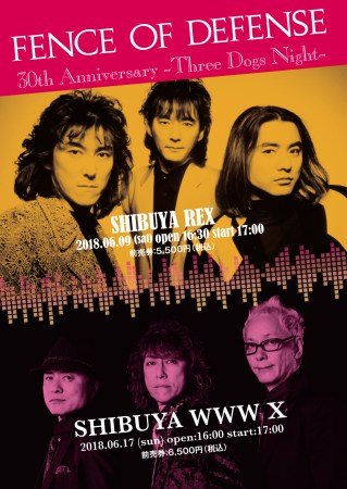 LIVE flyer B5_アートボード 1