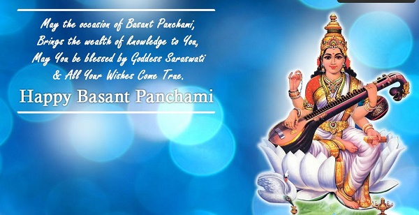 Happy Birthday Pooja Wallpaper Hd Vasant Panchami 2017 The Festival Of Spring Customs