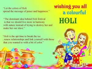 Holi Quotes. 600 x 450.National Festivals Of India Essay In Hindi
