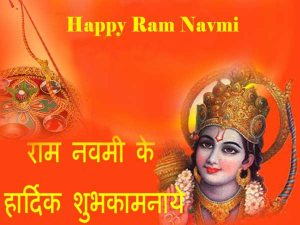 Ram Navami Date. 600 x 450.Importance Of Indian Festivals In Hindi