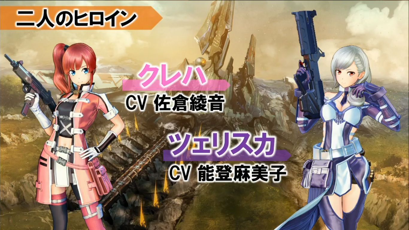 New Fall Creator Wallpaper Sword Art Online Fatal Bullet New Trailer Character