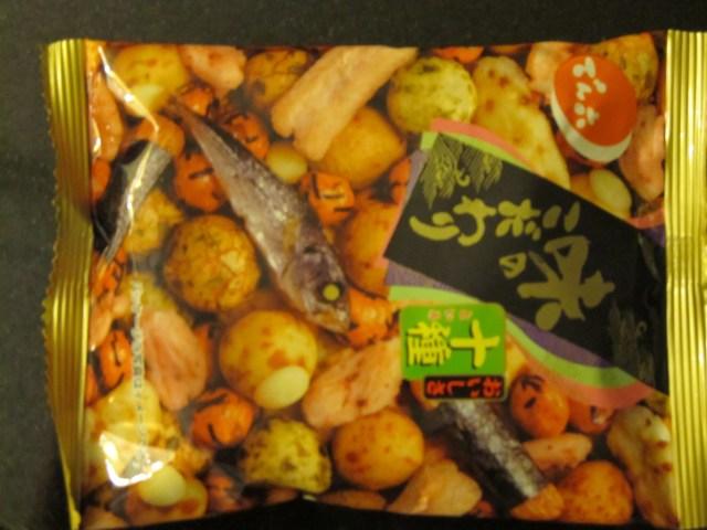 Snacks with bait