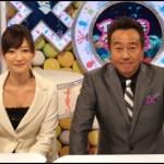 みのセクハラ疑惑!!TBSの陰謀説