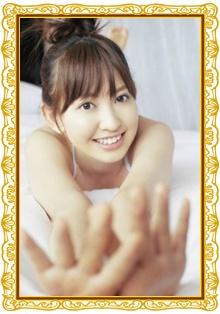 haruna3 【AKB総選挙2013第9位】小嶋陽菜の大人っぽい画像でパズル!