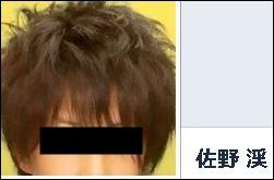 sano2 仮面ライダー鎧武主演、佐野岳一卵性双生児の弟佐野渓は兄よりイケメン