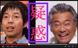 seimei8 みのもんた転落人生の始まり?姓名判断は?ドン引き生セクハラ動画