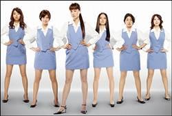 sere4 歌手セレナ/Serenaショムニ【ピンクの弾丸】大学は?画像カップは?Wikiプロフィールは?