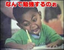 benkyo1 なぜ勉強しなくちゃダメなの?褒めることの大切さと両親の適切な回答