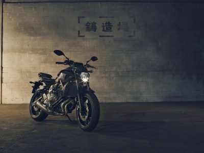 Ficha técnica da Yamaha MT-07 2016 a 2020