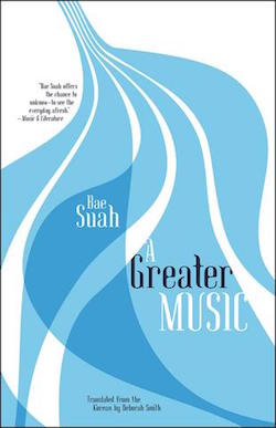 A Greater Music - Bae Suah