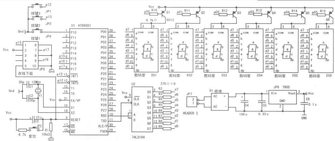 circuit board pen