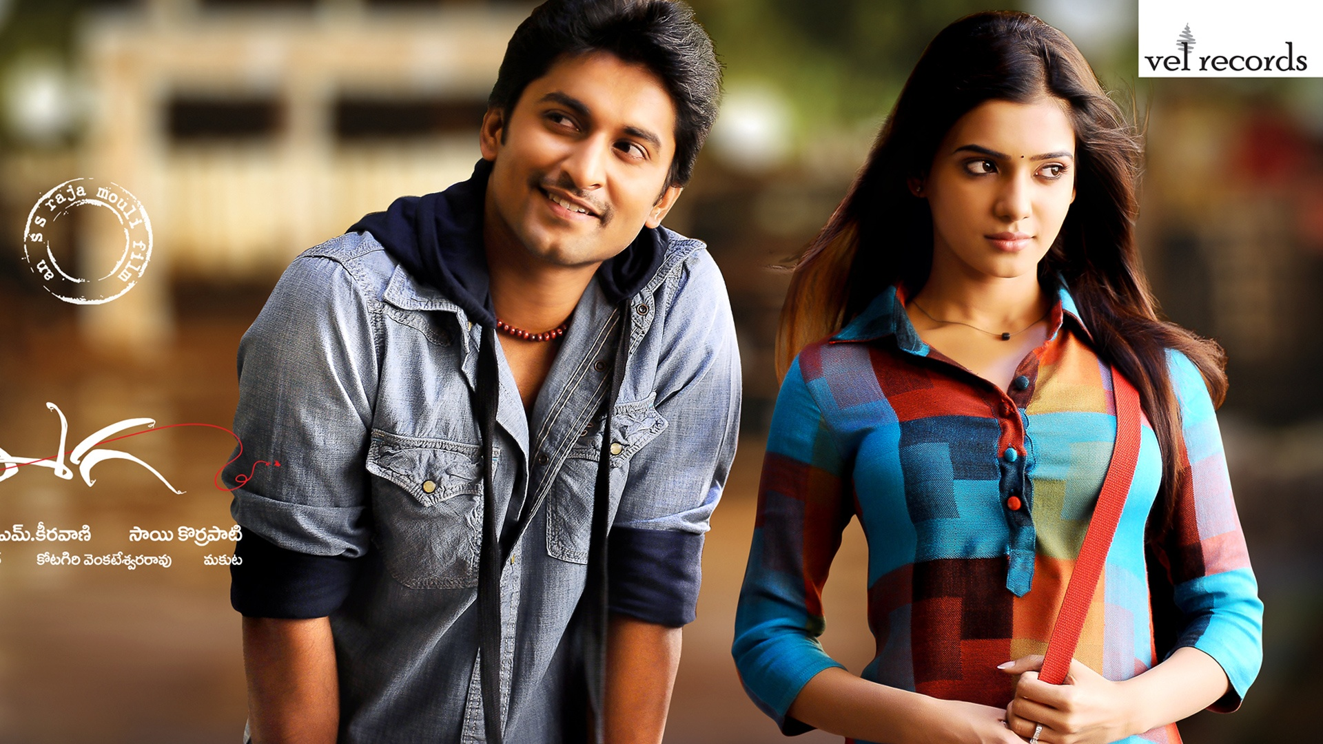 Animated Nature Wallpapers Free Download Nani Samantha In Eega Movie Wallpapers In Jpg Format For