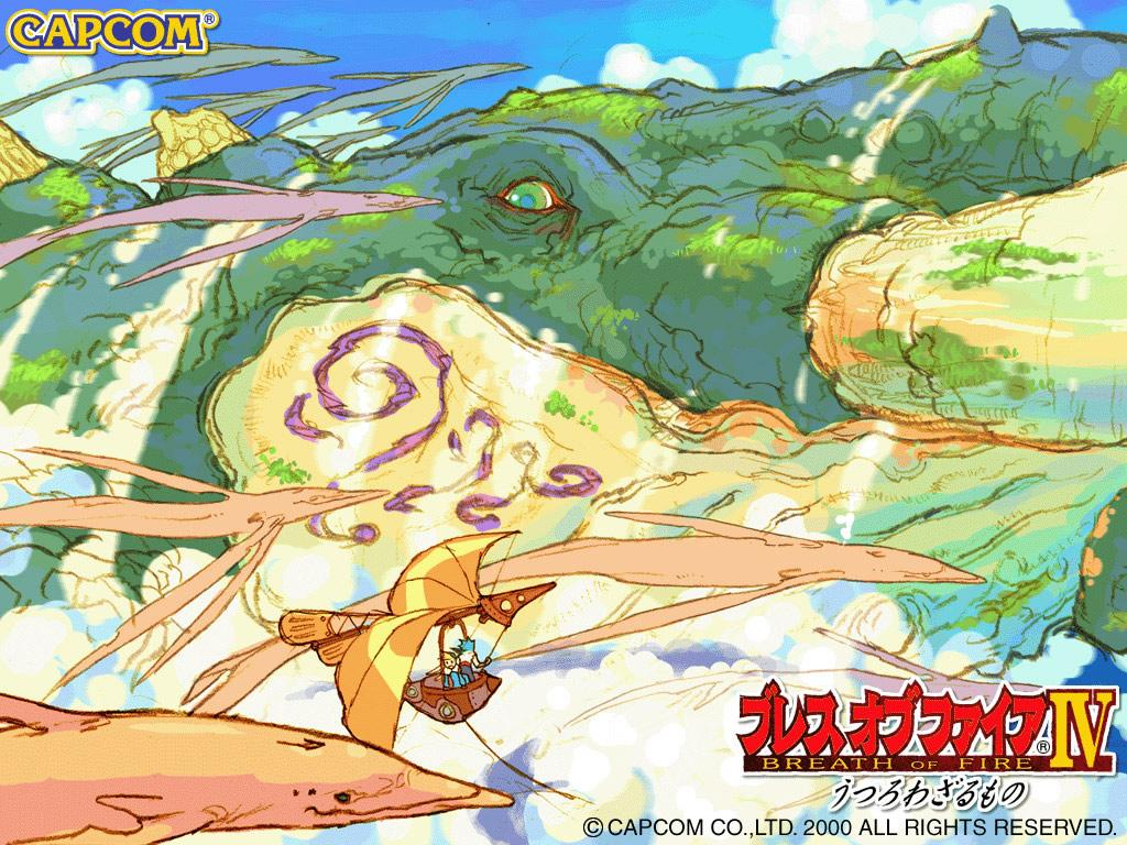 Fire Wallpaper 3d Breath Of Fire 4 Wallpapers Download Breath Of Fire 4