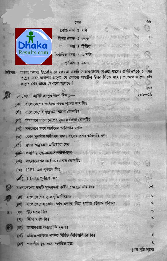 33rd BCS written questions bangladesh-affairs-paper-2