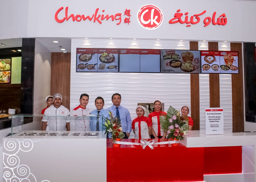 Chowking Orient opens in Mall of the Emirates - The Filipino Times