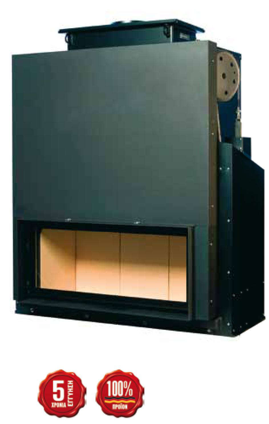 Brunner Kamin Kessel Brunner Company Steel Energy Efficient Fireplaces Heating System