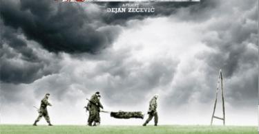 The Enemy / Neprijatelj Poster, 01