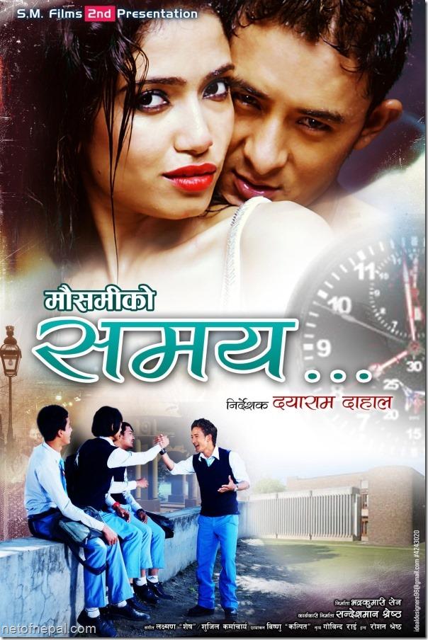 samaya poster 2