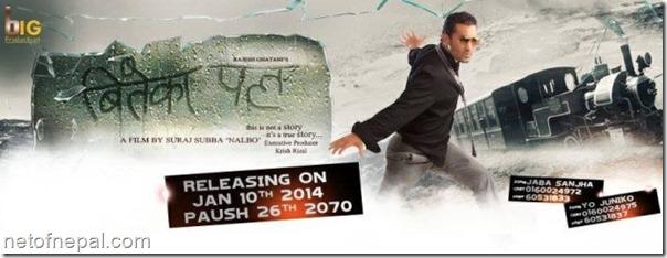 Nepali Film - Biteka Pal (2014)