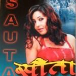 sauta-poster-karishma-manandhar