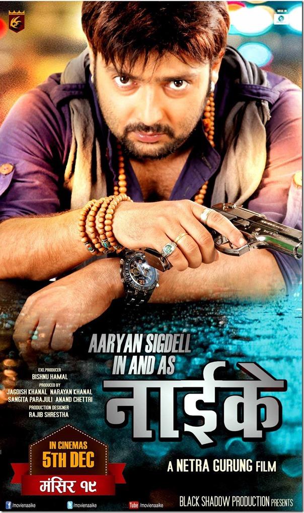 Nepali Film - Naike (2014)