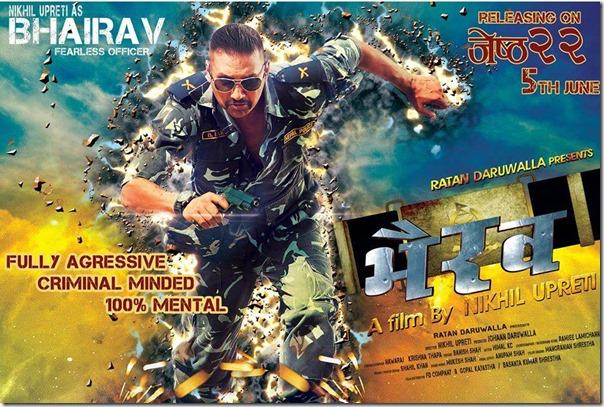 Nepali Film - Bhairav (2015)
