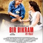bir-bikram-poster-3.jpg