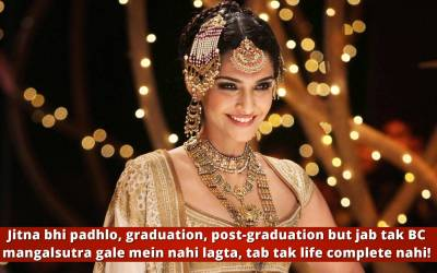 This Is What Sonam Kapoor Said About Working After Marriage! Know Why She Took Shahid-Kareena's ...