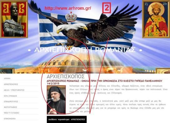 Ὁ ἄφραγκος ...«τρισεκατομμυριοῦχος» προωθεῖ νέα θρησκεία; 2