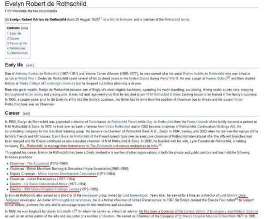 Οἱ «φυτεμένες» μαριονέτες τῶν Rothschild συγκροτοῦν τὶς κυβερνήσεις «μας»!!!68