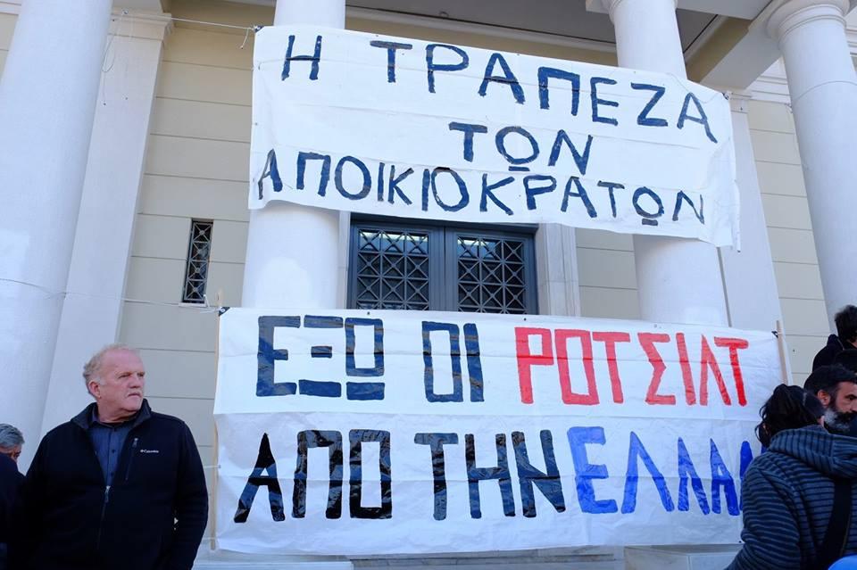 Διαδηλώσεις αὐθόρμητες καὶ ...«αὐθόρμητες»!!!