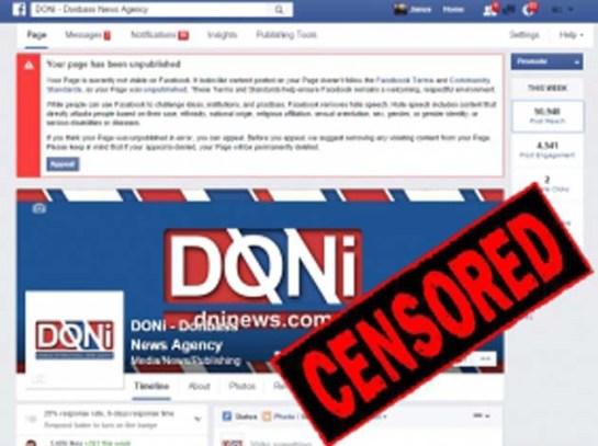 Τὸ Ντονμπᾶς ἐνοχλεῖ τὸ facebook!!!