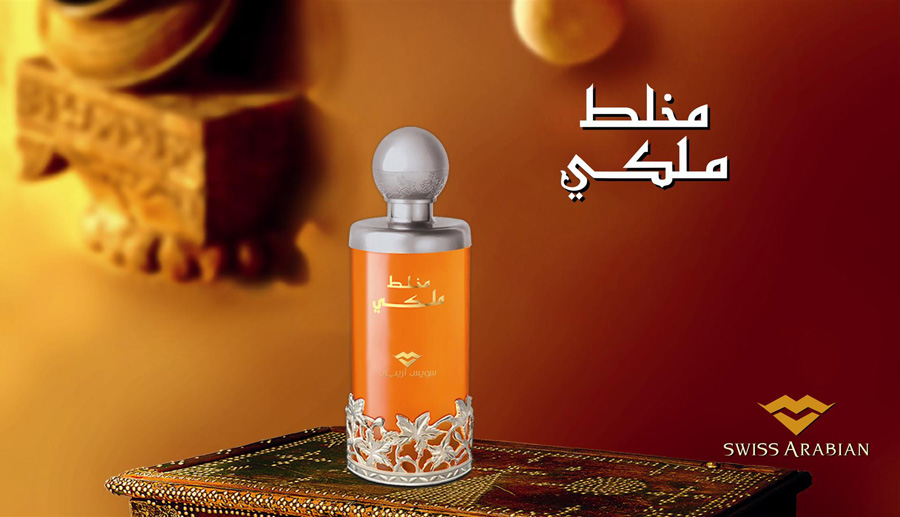 Fall Be Kind Wallpaper Mukhalat Malaki Swiss Arabian Cologne A Fragrance For Men