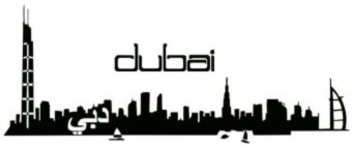 Wall-Sticker_Dubai_Skyline_single