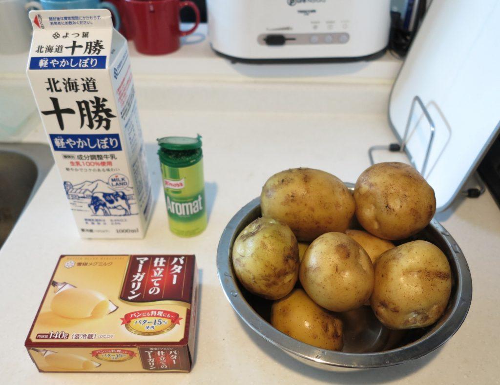フィンランド料理に必須な付け合わせ!マッシュポテトの材料