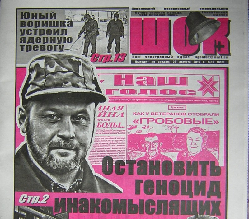 Media_httpiimgurcomur_cfbkg