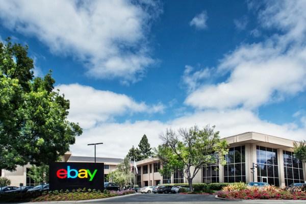 ebay-HQ